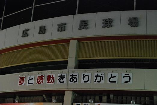 DSC_4848.JPG