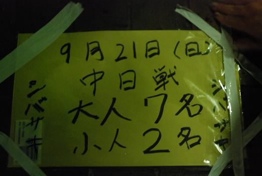 DSC_4864.JPG