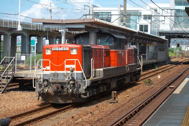 DSC_9613.jpg