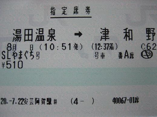 IMG 0003.JPG