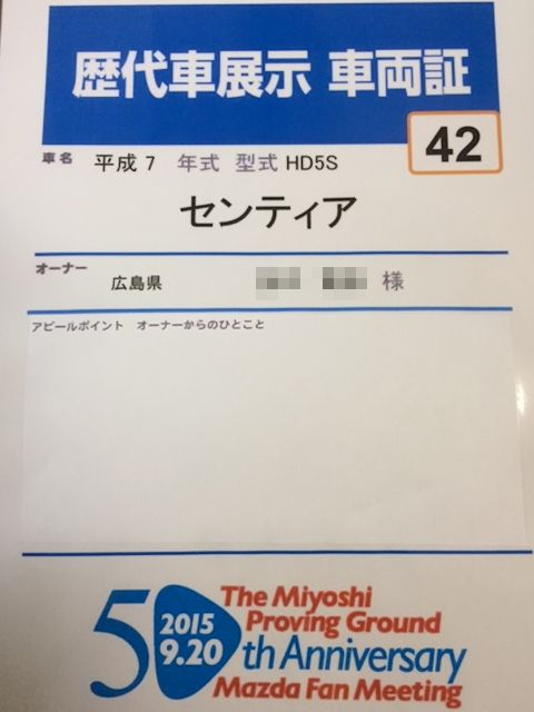 IMG_5126.jpg